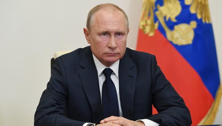 Обращение президента к гражданам России. Полный текст