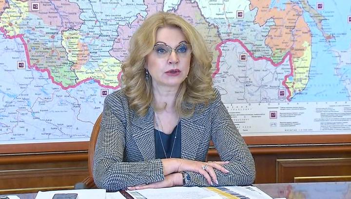 Голикова рассказала о том, как россияне болеют COVID-19