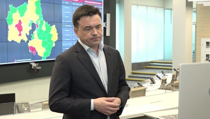 Воробьев: в Подмосковье стабилизировалась ситуация с COVID-19