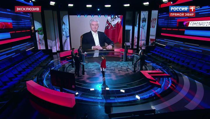 Москва избежала страшного эпидсценария: Собянин признался, что уже видит коронавирус во сне