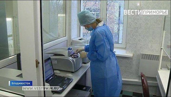В Приморье снижаются темпы суточного прироста заразившихся СОVID-19