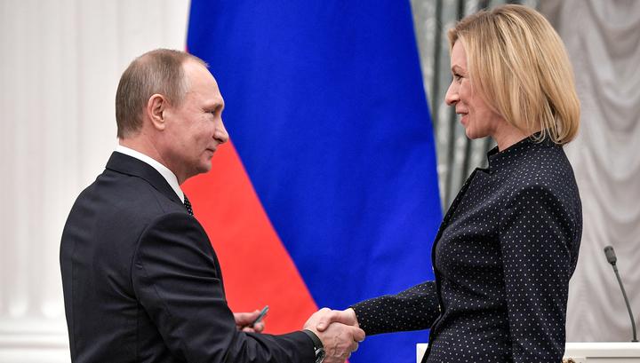 Президент оценил по достоинству работу Небензи, Захаровой, Башмета и Щербакова