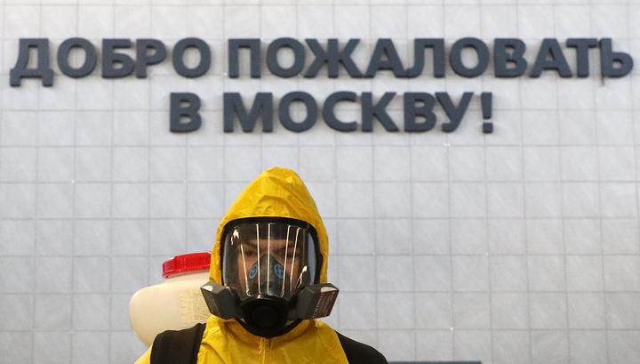 В Москве за сутки умерли 68 пациентов с коронавирусом