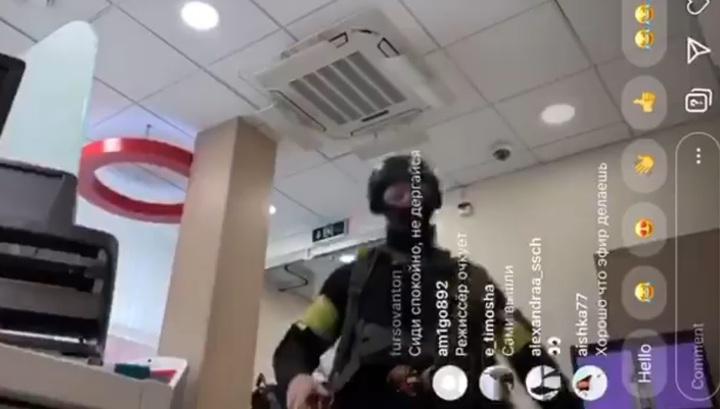 Глазами заложника: видео задержания мужчины, захватившего отделение банка в Москве