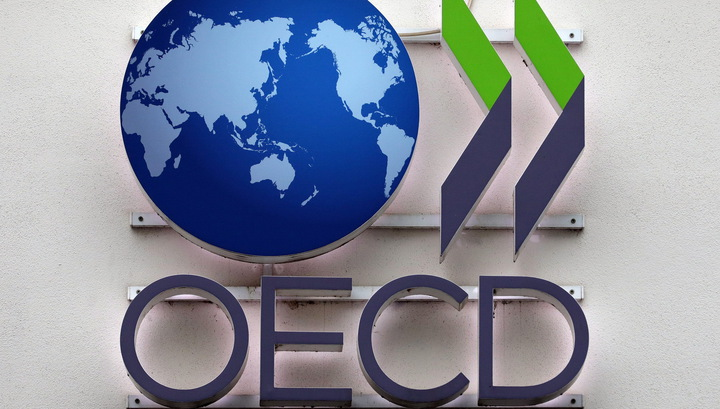 Госдолг стран ОЭСР может вырасти на $17 триллионов