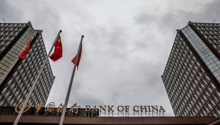 Банк Китая ослабил курс нацвалюты до минимума февраля 2008 года
