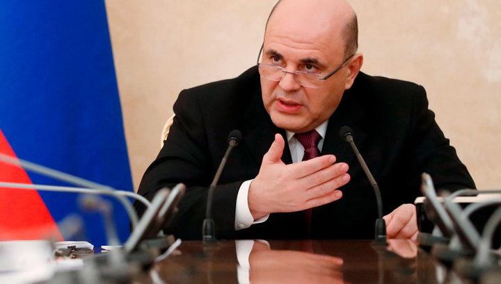 Мишустин: 56 регионов получат дотации на 100 миллиардов рублей