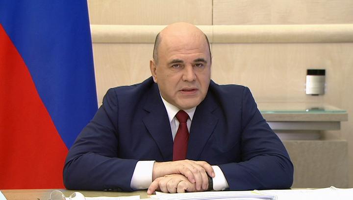 Мишустин призвал россиян не планировать зарубежные поездки