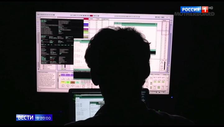 Социнженерия: мошенники испытывают свежие методы обмана на уязвимых людях