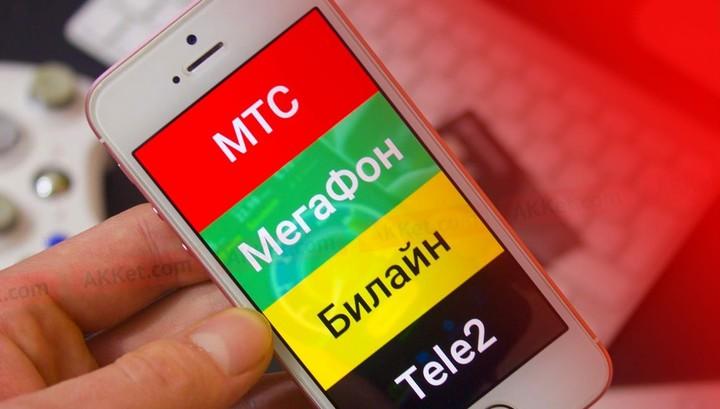 Россия и Белоруссия намерены в сентябре отменить плату за роуминг