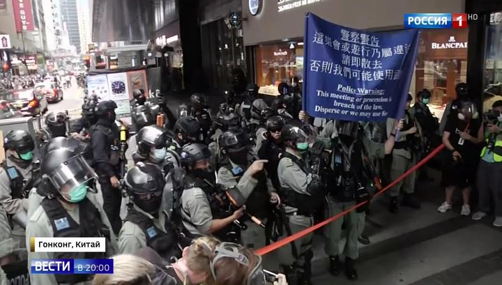 США обвинили Китай в подрыве прав и свободы Гонконга: как реагирует Пекин