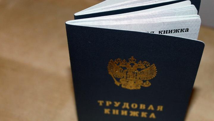 Минтруд хочет защитить россиян от увольнений в период пандемии