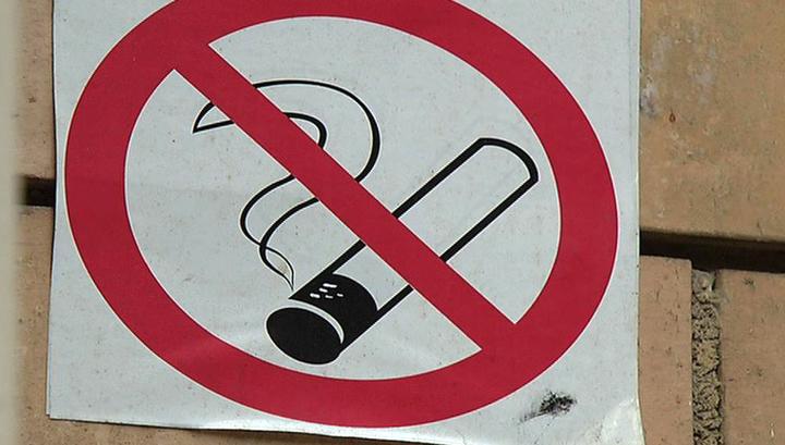Эксперты: в борьбе с никотиновой зависимостью важен комплексный подход