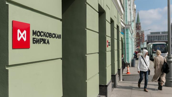 Российские инвесторы увеличили вложения в отечественные активы
