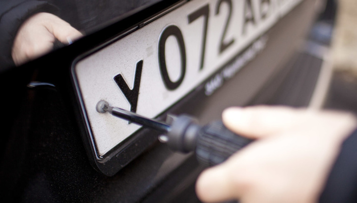 В России появятся новые автомобильные номера