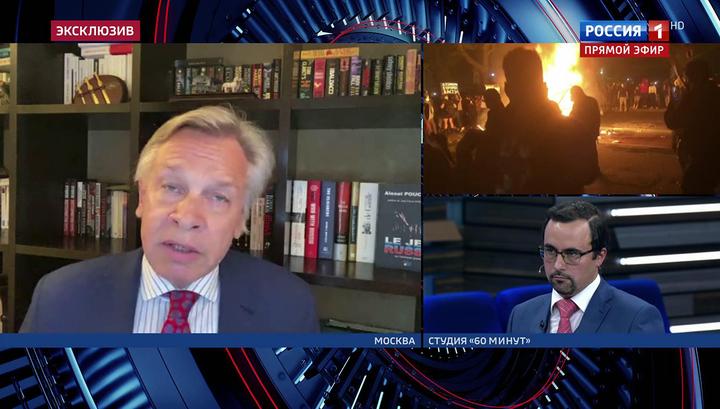 Сенатор Пушков: Америка показала истинное лицо Западного мира