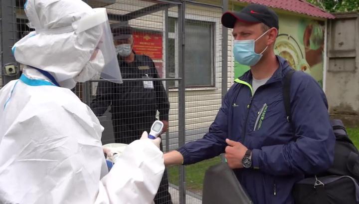 Испытателей вакцины поместили в двухнедельную изоляцию
