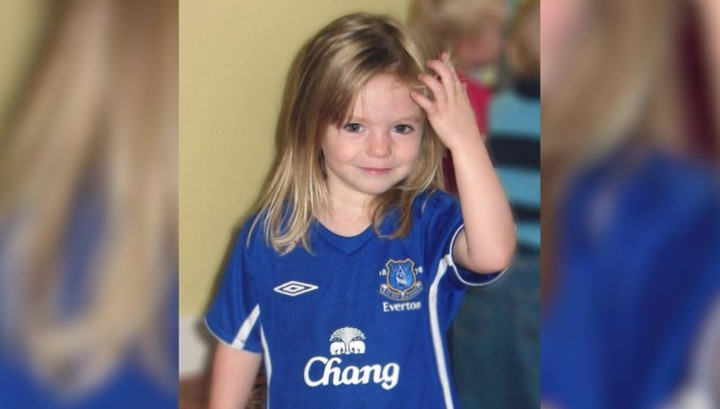 Дело Мэдди Маккан: немецкая полиция нашла предполагаемого похитителя британской девочки