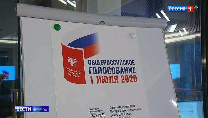 Фальсификация невозможна: система онлайн-голосования прошла проверку