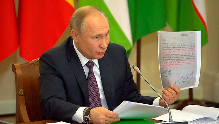 Вести.Ru: На сайте Кремля опубликована статья Путина, посвященная ...