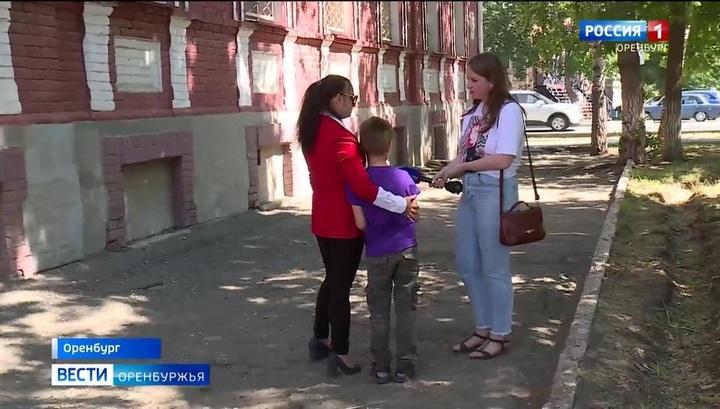 ЧП с гидроциклом заинтересовалась оренбургская прокуратура