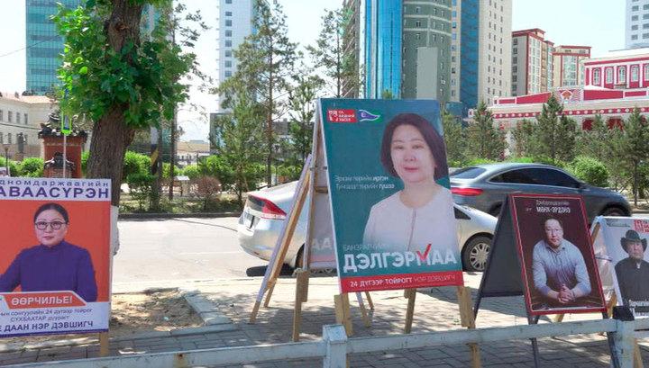На парламентских выборах в Монголии побеждает правящая партия