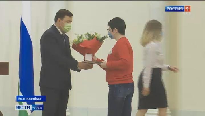 В Екатеринбурге чествовали волонтеров