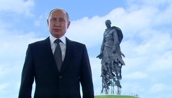 xw 1818239 - Владимир Путин обратился к гражданам России