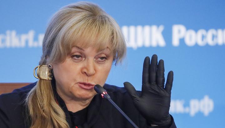 xw 1818718 - Обработано 80% протоколов, за принятие поправок в Конституцию - 77% россиян