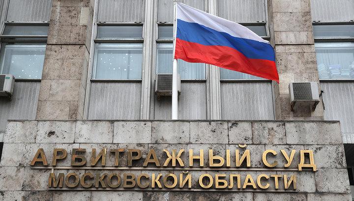 Суд: два дома на Рублевке подарены внучке Черномырдина незаконно