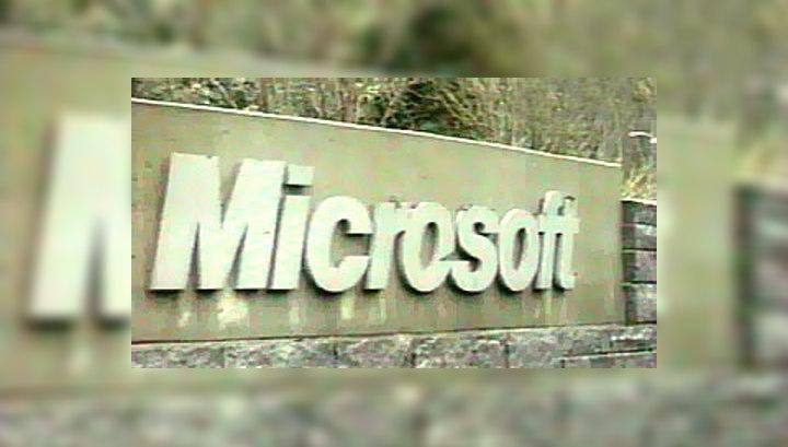 Microsoft может потратить $20 миллиардов на поисковый бизнес Yahoo