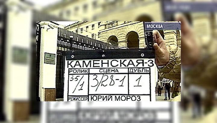 """Съемки """"Каменской-3"""" закончатся к декабрю"""