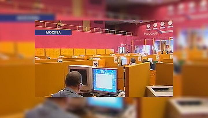 Ммвб приостановила торги на бирже стратегии форекс приносящие
