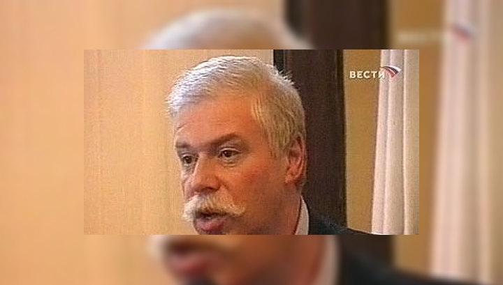 Генпрокуратура наложила арест на счета Патаркацишвили