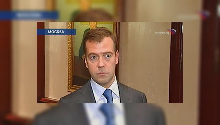 Медведев: ежегодно на модернизацию образования будет выделяться 5 миллиардов рублей