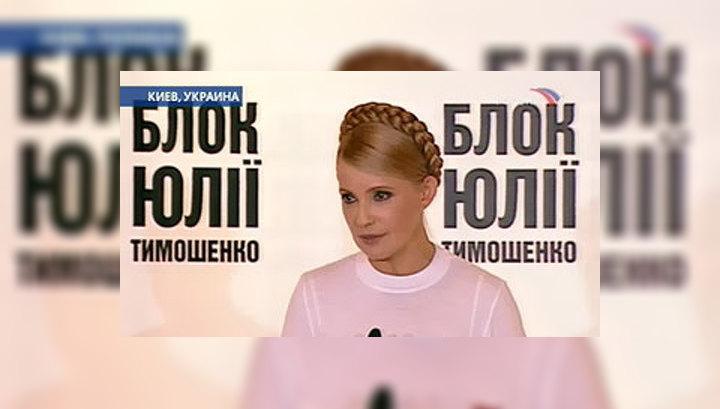 БЮТ будет настаивать на отмене даты инаугурации Януковича