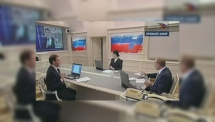 Прямая линия с президентом России (СТЕНОГРАММА, ВИДЕО)