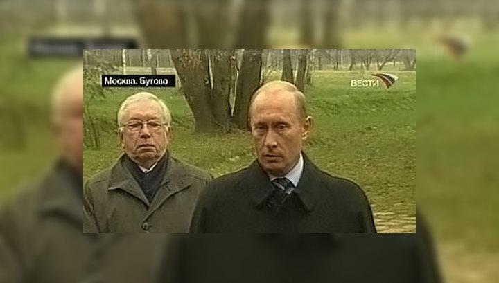 Путин: трагедия прошлого не должна повториться