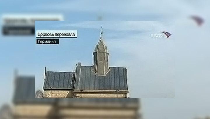 В Германии церковь перевезли из одного города в другой