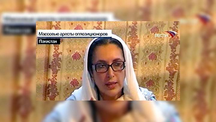 Беназир Бхутто помещена под домашний арест