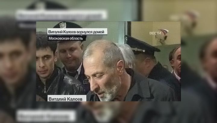 Калоев: находясь в тюрьме, я не чувствовал себя вне родины
