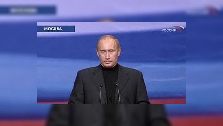 Путин приехал на форум своих сторонников в Лужниках