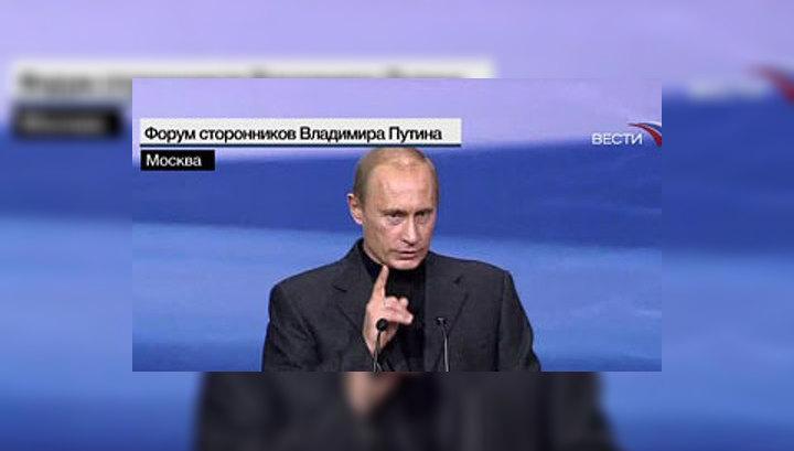 Россия за 10 лет войдет в пятерку крупнейших экономических держав, если сохранит курс