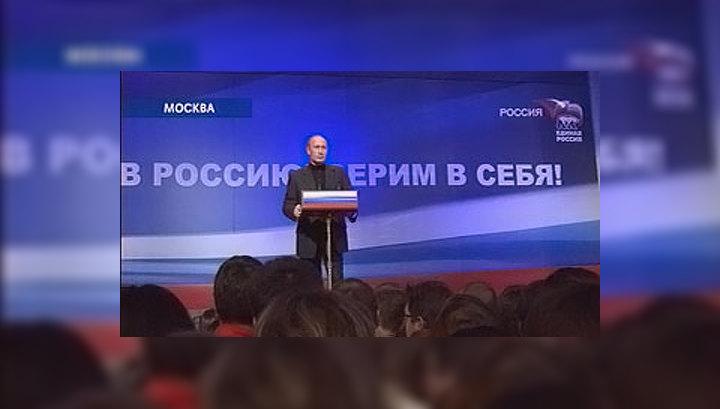 Путин: нам нужна только победа