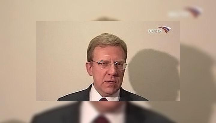 Алексей Кудрин заступился за своего заместителя Сергея Сторчака, которого подозревают в попытке хищения бюджетных средств