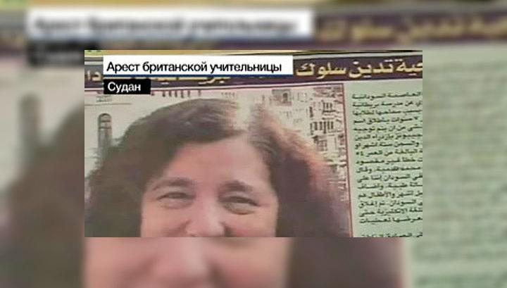 Помилованная англичанка с сожалением покидает Судан