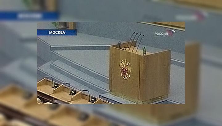 Центризбирком России утвердил официальные итоги выборов в Государственную думу пятого созыва