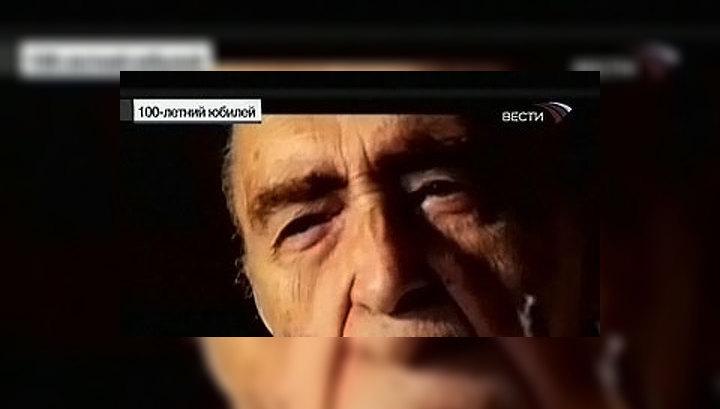 Мировой юбилей - Оскару Нимейеру 100 лет