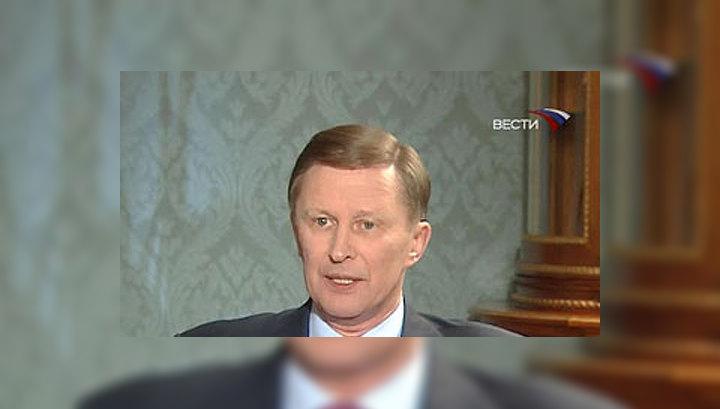 Иванов: выдвижение Медведева в президенты делает всё предсказуемым и понятным