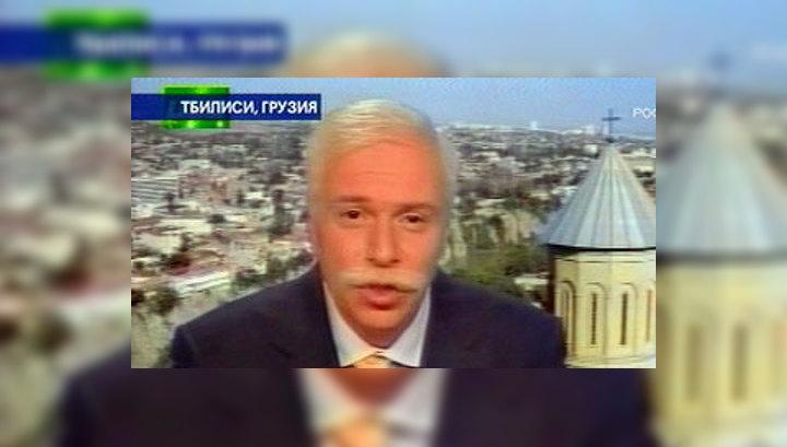 Суд наложил арест на собственность нескольких  организаций, принадлежащих Бадри Патаркацишвили
